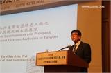 台湾金属工业研究发展中心副执行长——魏嘉民