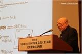 香港螺丝业协会永远名誉主席——尹德川