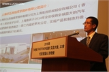 上海标五高强度紧固件有限公司副总经理——王其军