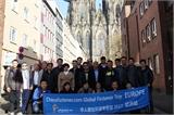 华螺网环球考察团一行参观科隆大教堂