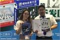 浙江三铁信息技术有限公司