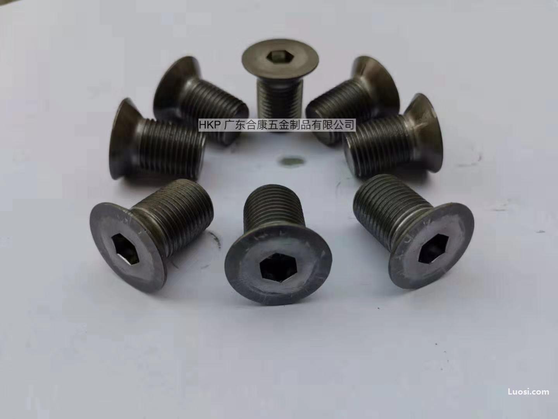DIN7991公制合金钢10.9级平头内六角螺丝(平杯)
