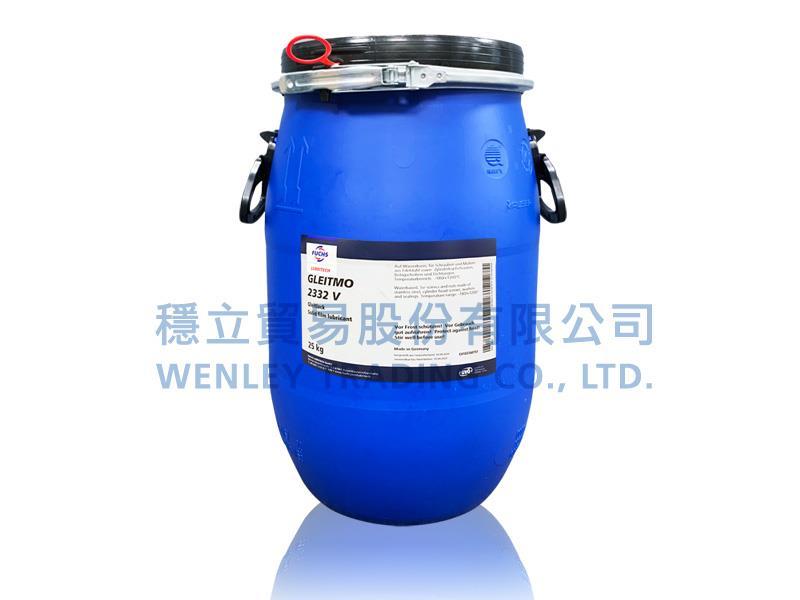 GLEITMO 2332 V 耐超高溫水性干膜潤滑劑(德國原裝)