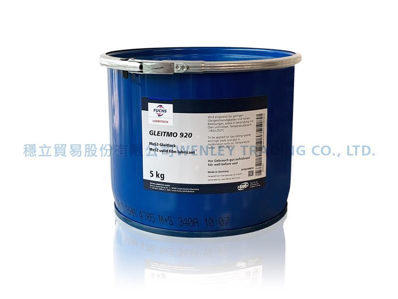 GLEITMO 920 二硫化鉬MoS2固體干膜潤滑劑(德國原裝)