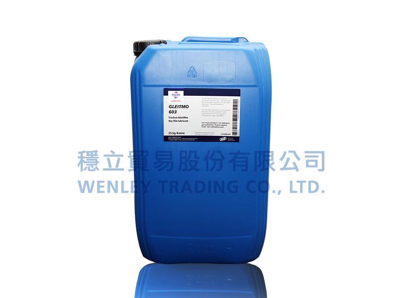 GLEITMO 603 緊固件專用潤滑水蠟[德國原裝]