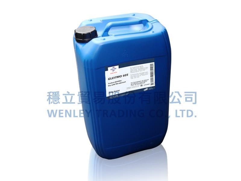 GLEITMO 605 緊固件專用潤滑水蠟(德國原裝)