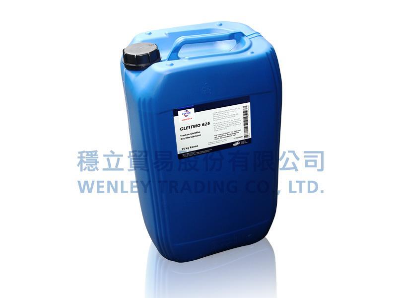 GLEITMO 625 緊固件專用潤滑水蠟(德國原裝)