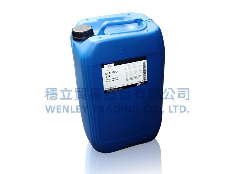 GLEITMO 627 緊固件專用潤滑水蠟(德國原裝)
