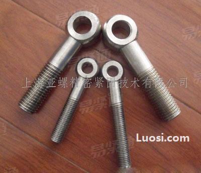 SUS303不锈钢活接螺栓可定制