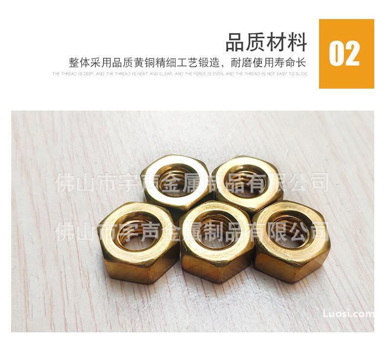 铜螺母 黄铜重型六角螺母