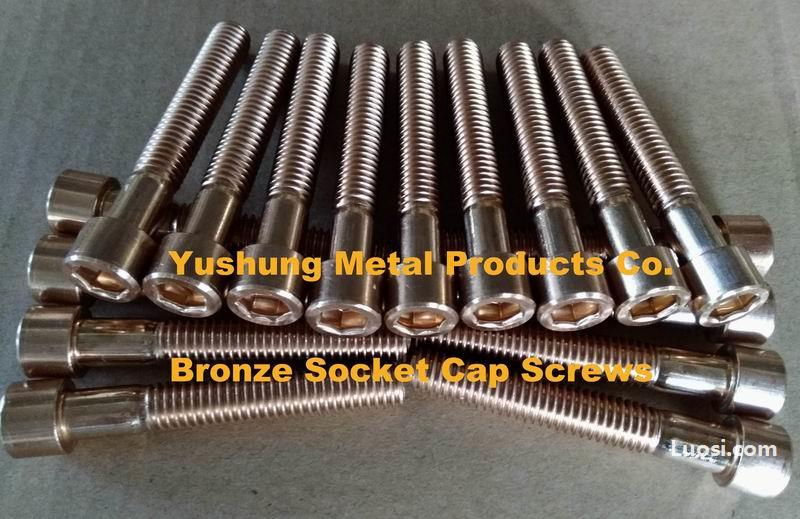 铜螺栓 硅青铜螺栓 硅青铜美标内六角圆柱头螺栓 1/4 - 1英寸