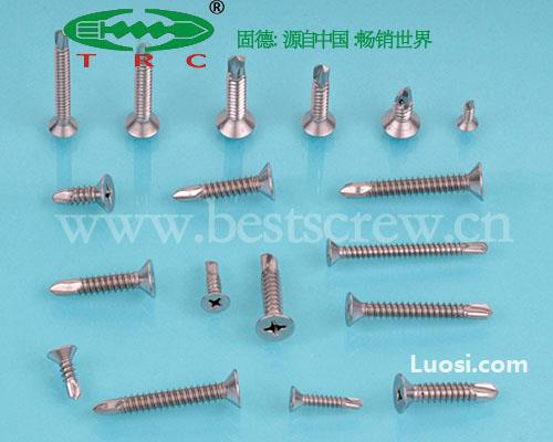 供应:不锈钢钻尾螺丝