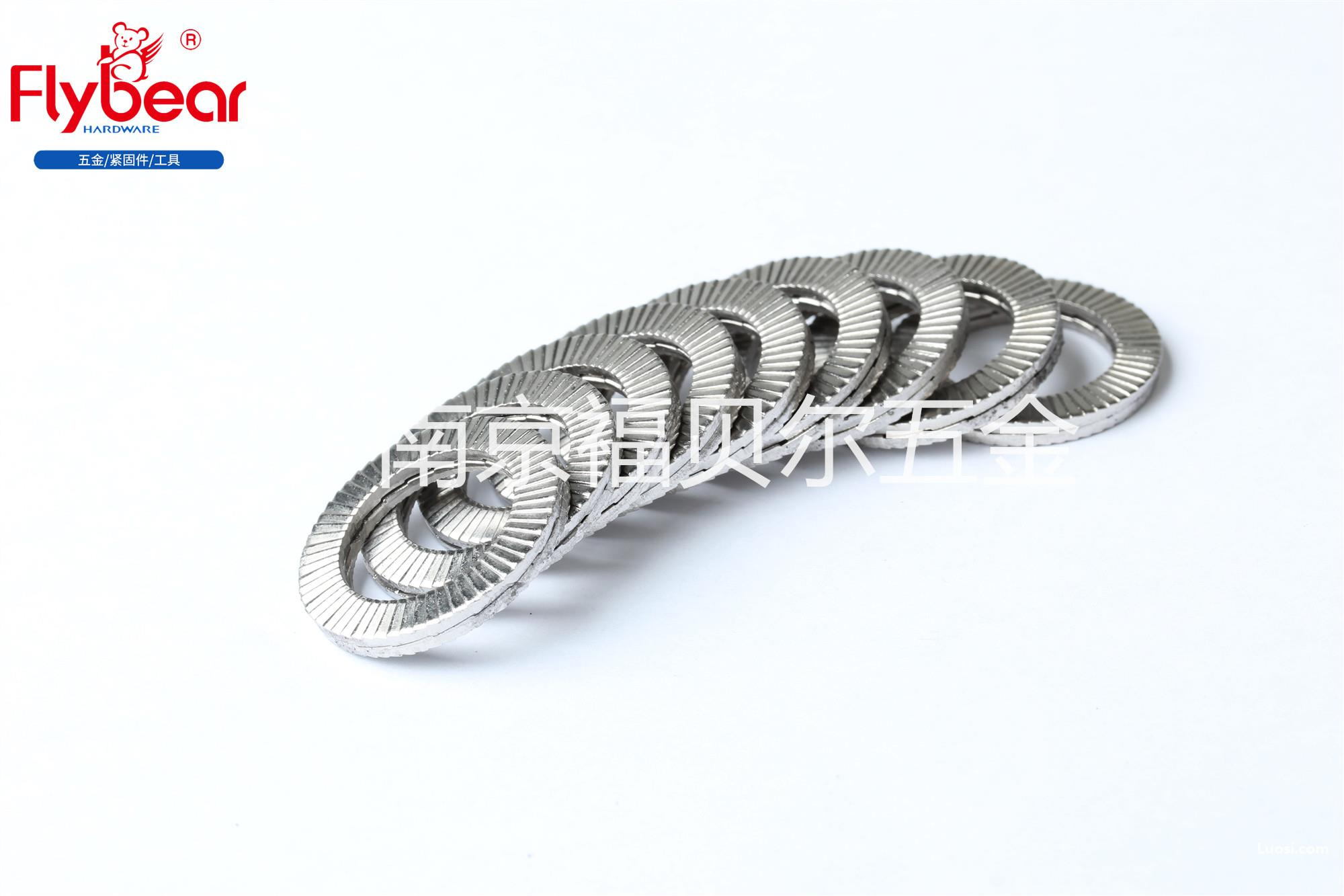 DIN 25201 雙疊自鎖墊圈(不銹鋼)