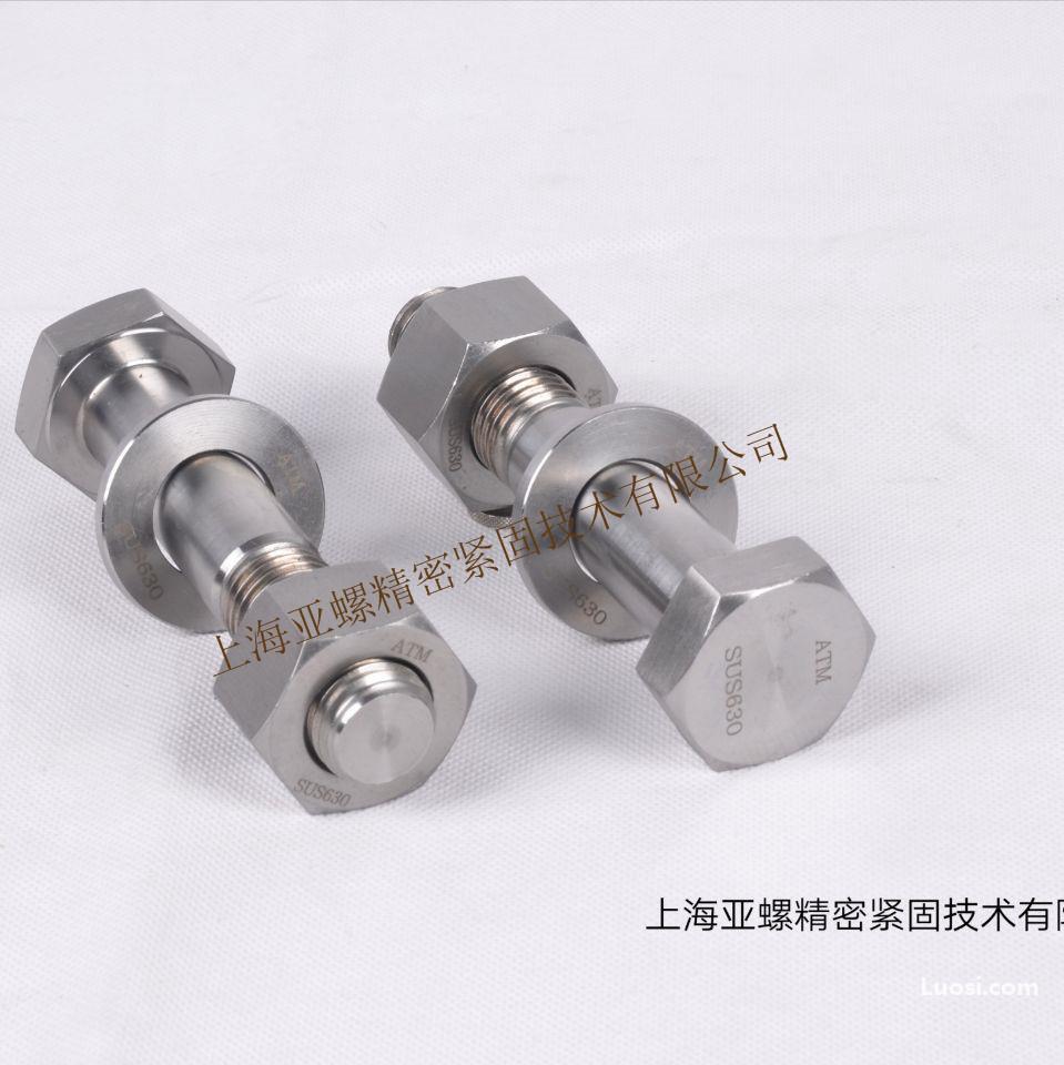 湖北SUS630沉淀硬化不锈钢螺栓螺母价格