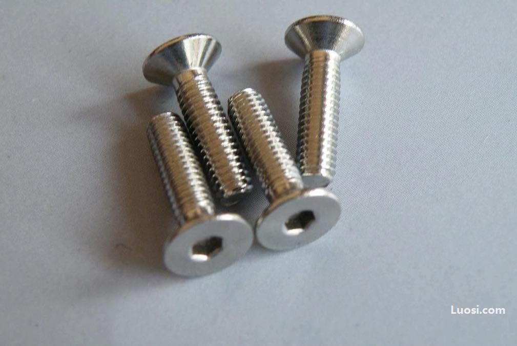 GB7991沉头内六角螺丝304