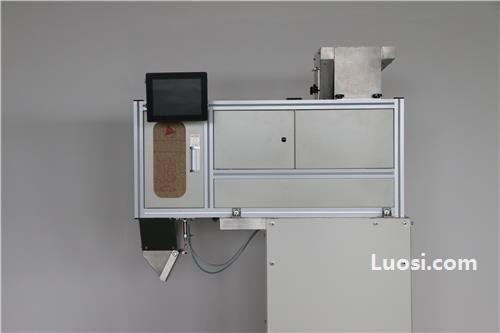 計數包裝機、視覺計數包裝機、稱重計數包裝機