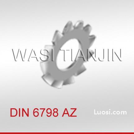 万喜WASI供应德标 DIN6798AZ 内锯齿锁紧垫圈 M2~M30 规格齐全