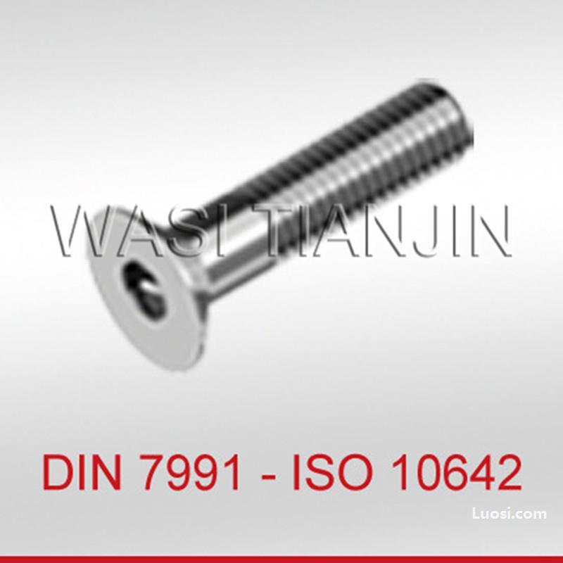 万喜WASI供应内六角沉头螺栓DIN7991GB70.3