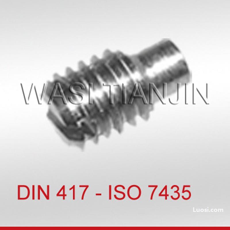 DIN417紧定螺钉,开槽圆柱端紧定螺钉