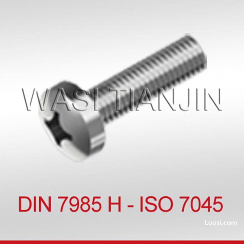万喜供应不锈钢盘头螺钉ISO7045DIN7985
