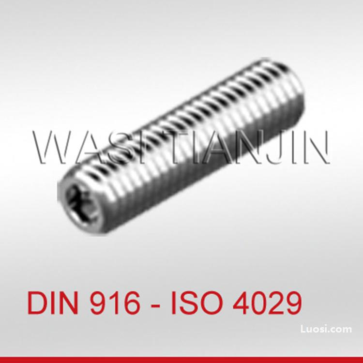 DIN916为内六角凹端紧定螺钉,45H或A2 A4材质