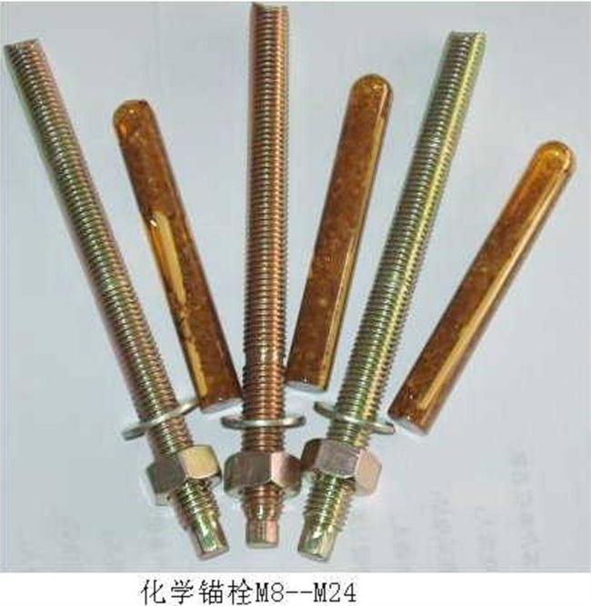 托板钢结构等底座的高强固定